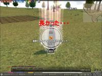 mabinogi_2009_01_20_001.jpg
