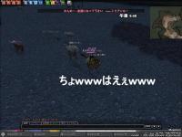 mabinogi_2009_02_05_027.jpg