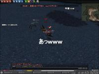mabinogi_2009_02_05_028.jpg