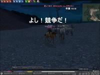 mabinogi_2009_02_05_030.jpg