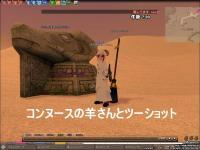 mabinogi_2009_02_09_001.jpg