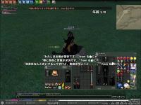 mabinogi_2009_02_13_006.jpg