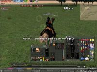 mabinogi_2009_02_13_009.jpg
