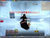 mabinogi_2009_02_14_006.jpg