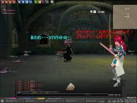 mabinogi_2009_02_14_024.jpg