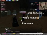 mabinogi_2009_02_14_034.jpg