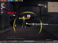 mabinogi_2009_02_14_043_20090215201257.jpg