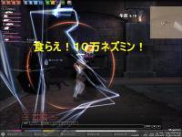 mabinogi_2009_02_14_044.jpg