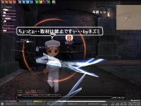 mabinogi_2009_02_14_045.jpg