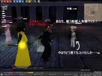 mabinogi_2009_02_14_058.jpg