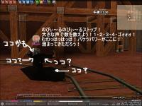mabinogi_2009_02_16_004.jpg