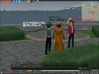 mabinogi_2009_03_03_003.jpg