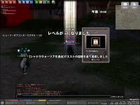 mabinogi_2009_03_07_007.jpg