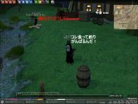 mabinogi_2009_03_12_001.jpg