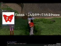mabinogi_2009_03_14_010.jpg