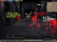 mabinogi_2009_03_14_024.jpg