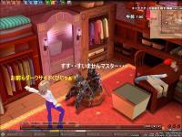mabinogi_2009_03_19_013.jpg