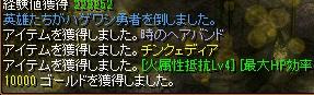 RedStone 12.03.21[02]