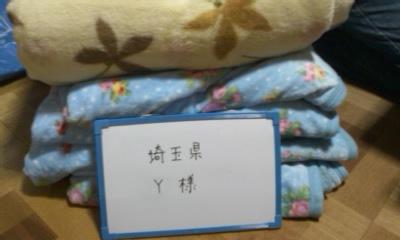 埼玉県Y様②