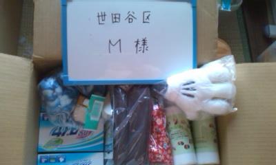 世田谷区M様