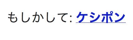 けじぼん1