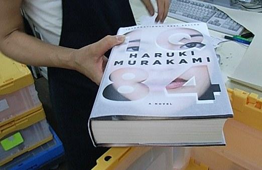 haruki hand