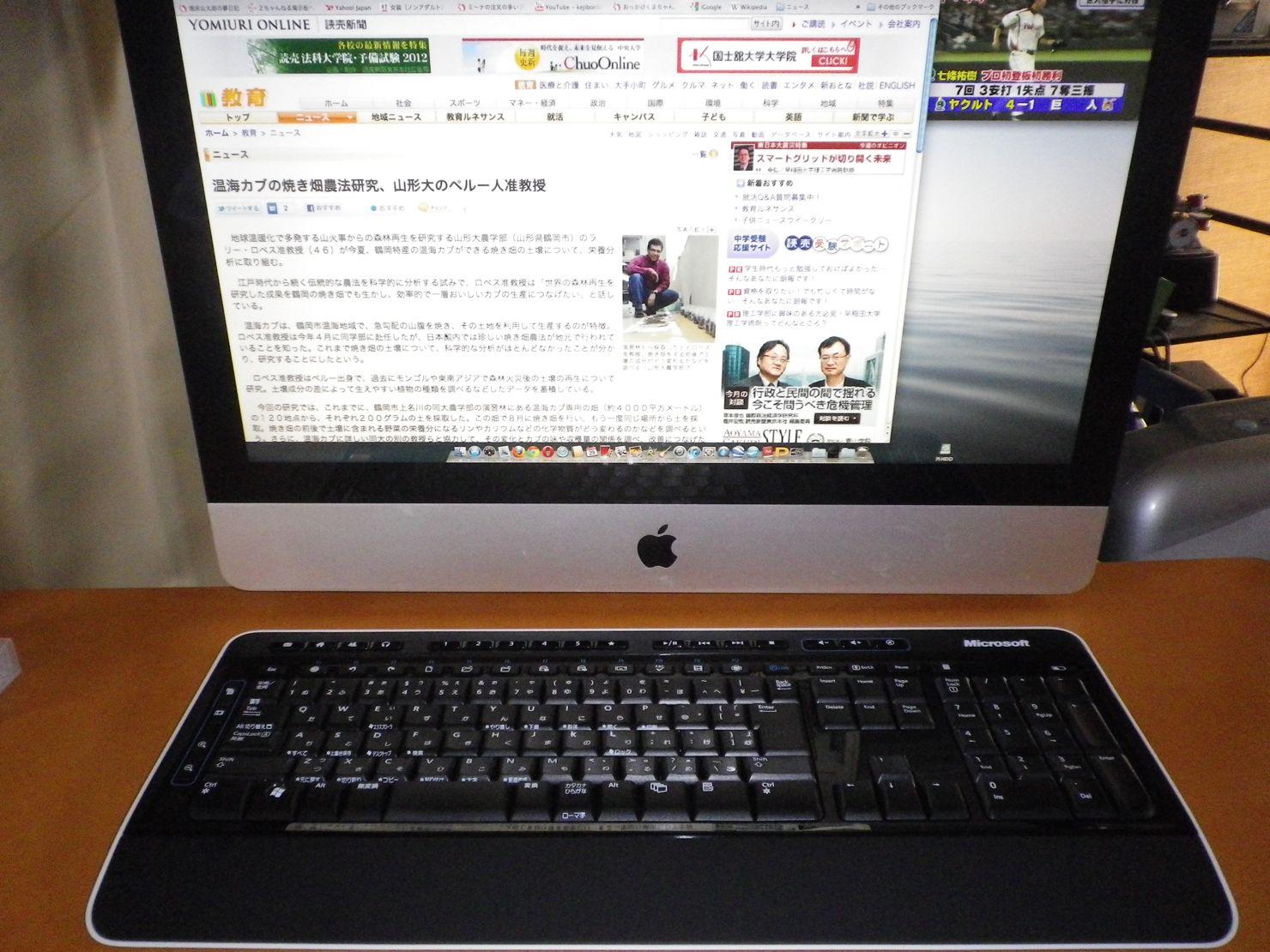 IMGP4098.jpg
