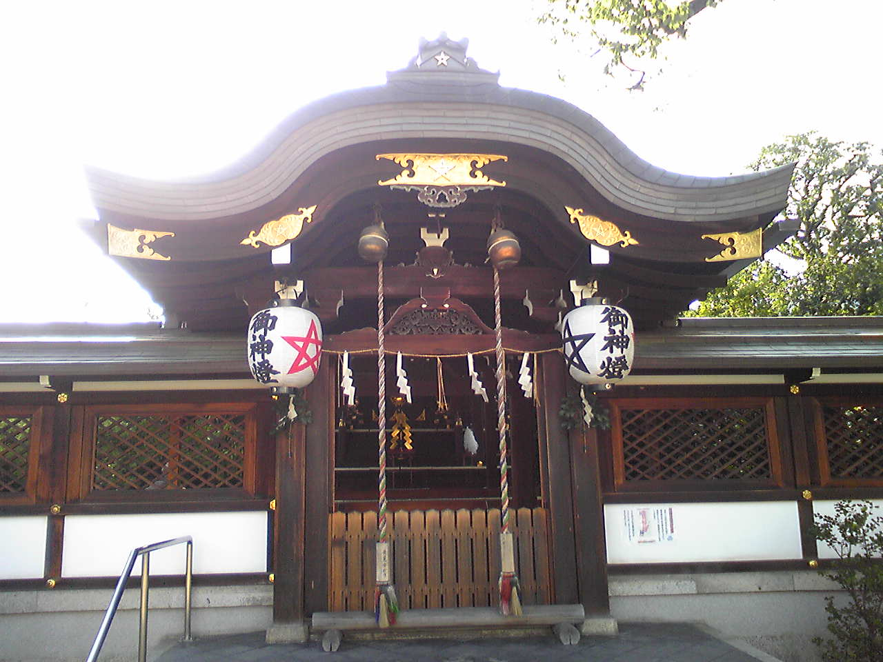 abeno seimei shrine honden