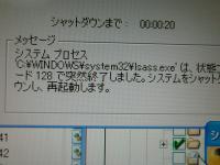 06-08-19_00-46.jpg