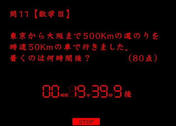 2007y12m05d_195715998.jpg