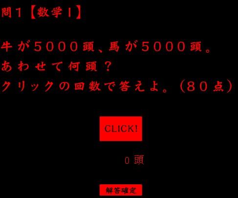 2007y12m05d_200354060.jpg