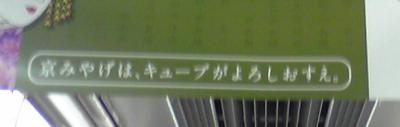 20091030 001-1