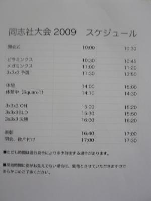 P1040518.jpg