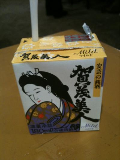 20120101_初詣_01