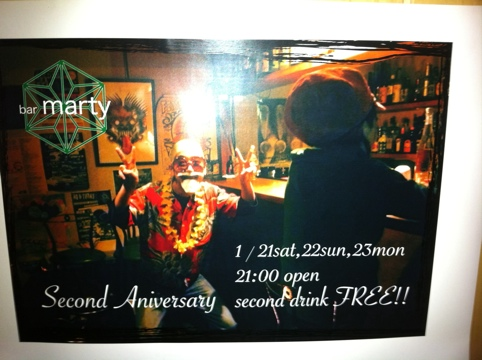 20120121_MARTY2周年_01