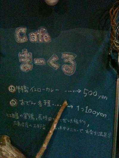 20120128_眼球_03