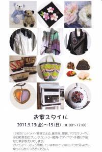 IMG_0001_convert_20110507214347.jpg