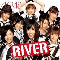 AKB RIVER