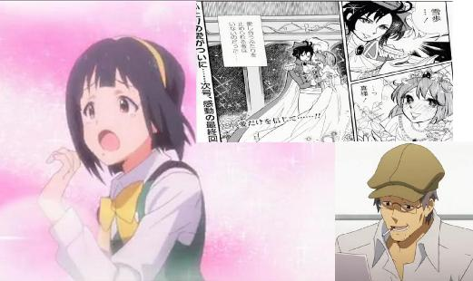anime2-43.jpg