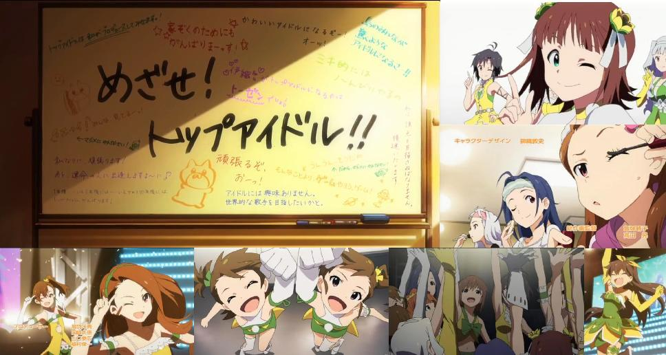 anime2-9.jpg