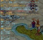 2006050301.jpg