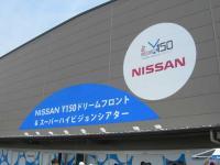 nissanブース