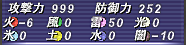20100411-01.png