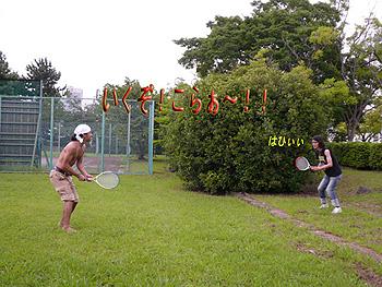 tenisunotokkunn.jpg