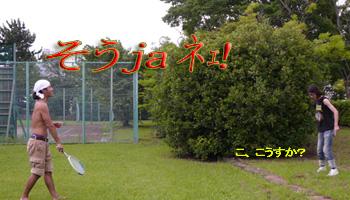 tenisunotokkunn2.jpg