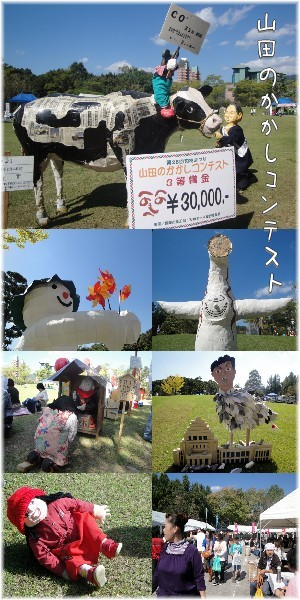 2009-10-18-1.jpg
