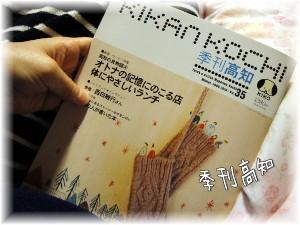2010-01-22-0.jpg