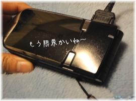 2010-02-18-0.jpg