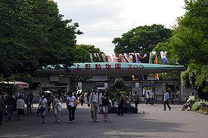 300px-Ueno-zoo.jpg