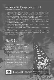 2008_12_20_b.jpg